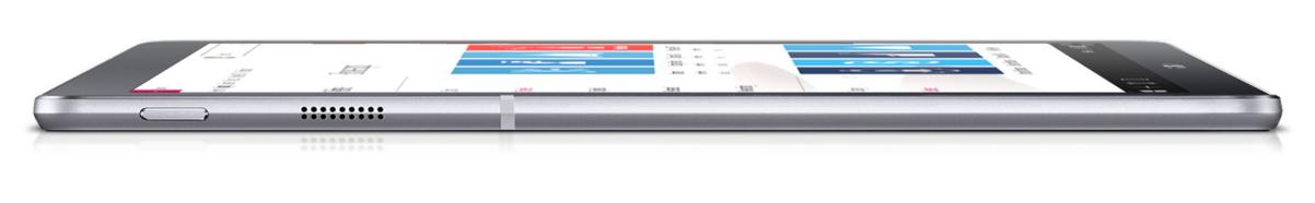 Galaxy Tab Pro S 薄さ