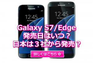 galaxys7_2