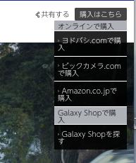 スクリーンショット 2016-06-13 20.13.01